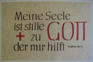 meine_seele